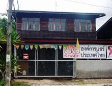タイウボン事務所