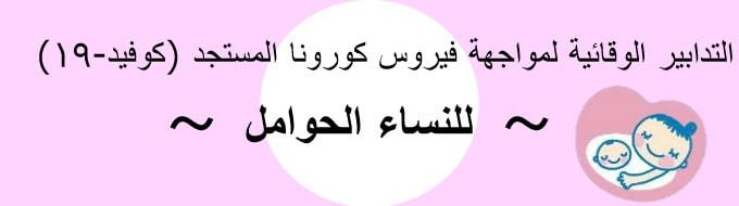 Arabic2