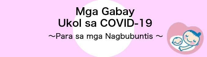 Tagalog2