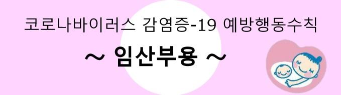 Korean2