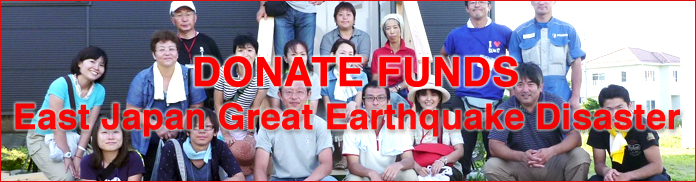 DONATE FUNDS East Japan Great Earthquake Disaster