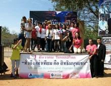 エイズデーに参加するスタッフとボランティア