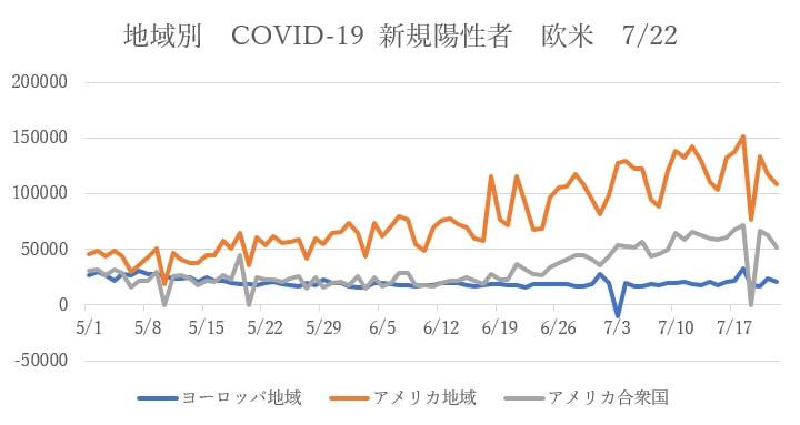 cov16_5.jpg