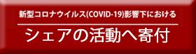 btn_cov_6002.jpg