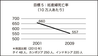2012_6.jpg