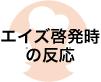 2014_6.jpg
