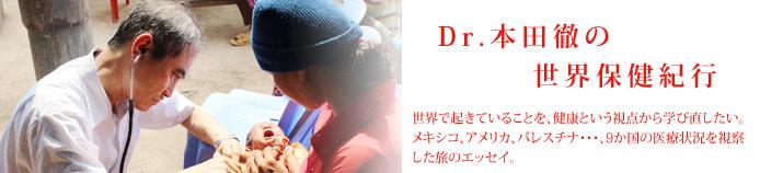 honda_hoken_banner.jpg