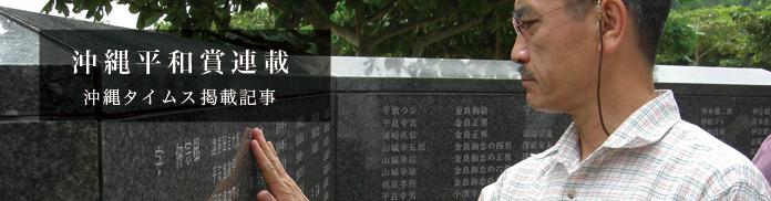 okinawa_banner.jpg