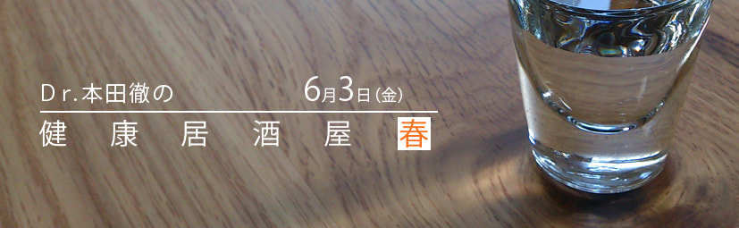 kenko.jpg