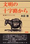 honda_book.jpg