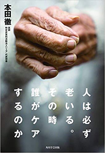 honda_book2.jpg