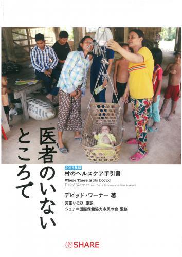 honda_book3.jpg