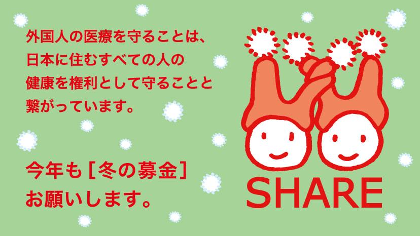 share_fb_cover_20181112.jpg