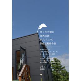 sinsai2260.jpg
