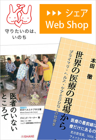 webshopbaner.jpg
