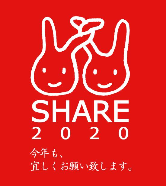 2020_share.jpg