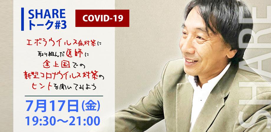 Nakasa_event.jpg
