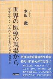 honda_book4.jpg