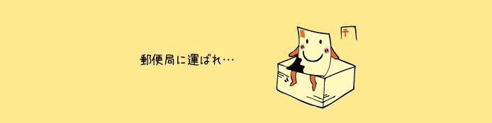 hagaki_09.jpg