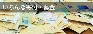 kifu_4.jpg